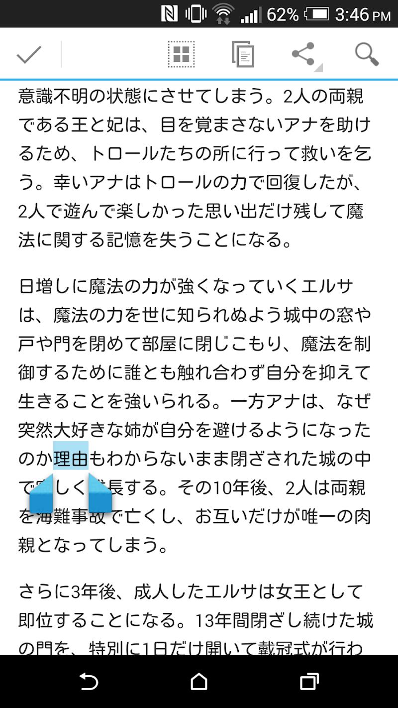 Скриншот Kana Clip