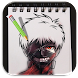 How to Draw Tokyo Ghoul Advanced