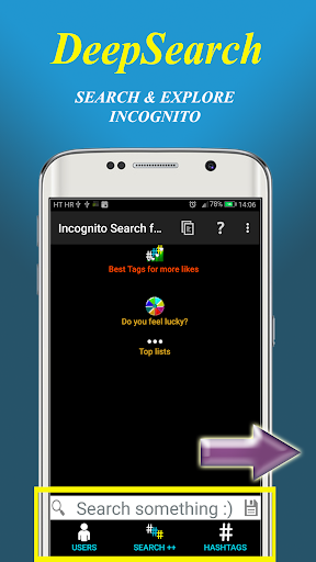 Incognito Search for Instagram 2.67 screenshots 1