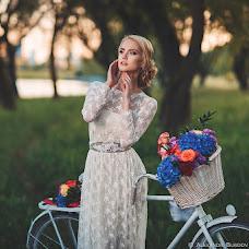 Wedding photographer Aleksandr Burdov (Burdov). Photo of 21.03.2016