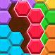 六角パズル - Androidアプリ