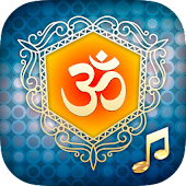 Sivan devotional songs tamil