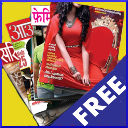 Hindi Magazine Free - Latest Hindi News App, Aplikacije na