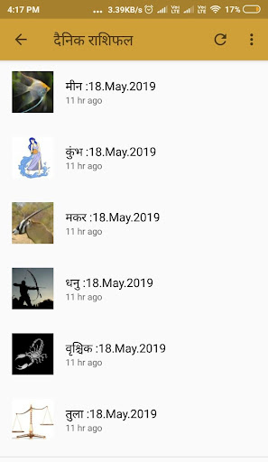 Daily Rashifal (u0939u093fu0928u094du0926u0940) / News / Thirukurral screenshots 3