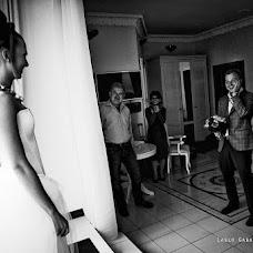 Wedding photographer Laslo Gabani (Gann). Photo of 17.08.2013