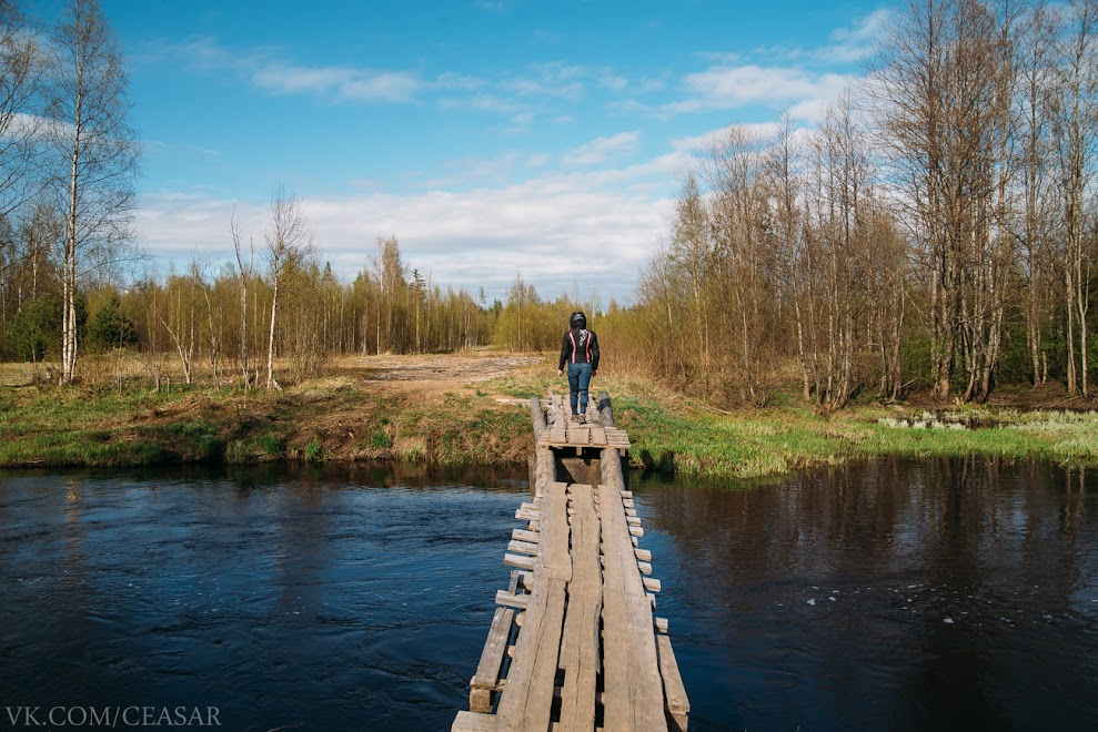 Мост через Вьюн