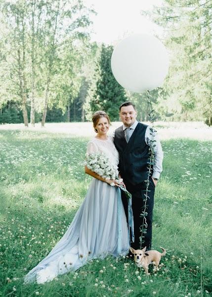 Свадебный фотограф Анна Забродина (8bitprincess). Фотография от 13.11.2017