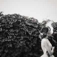 Wedding photographer Margo Ishmaeva (Margo-Aiger). Photo of 13.04.2018