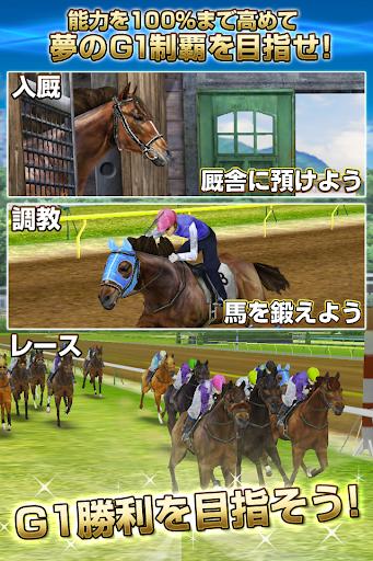 u30c0u30fcu30d3u30fcu30a4u30f3u30d1u30afu30c8u3010u7121u6599u7af6u99acu30b2u30fcu30e0u30fbu80b2u6210u30b7u30dfu30e5u30ecu30fcu30b7u30e7u30f3u3011  screenshots 4