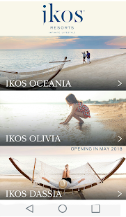 Ikos Resorts, Greece- screenshot thumbnail