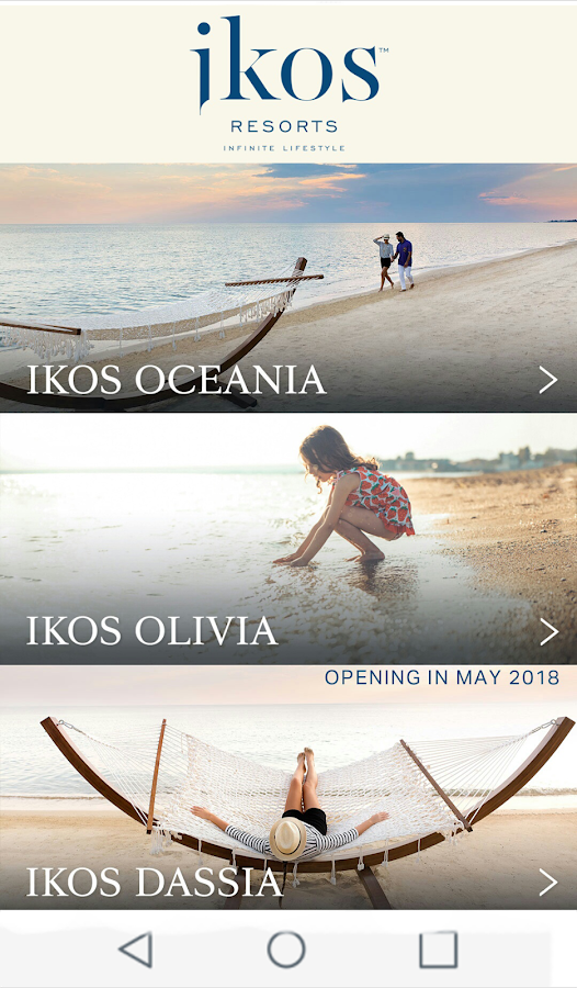 Ikos Resorts, Greece- screenshot