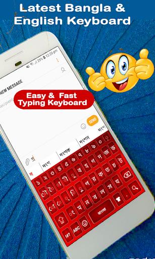 Download Bangla keyboard 2019 - Bangladeshi language App on PC & Mac