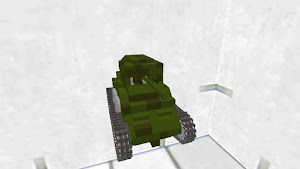 puma ap tank