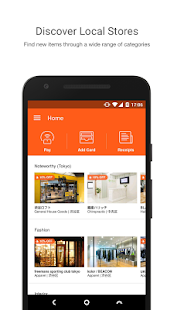 Origami - Mobile Payment- screenshot thumbnail