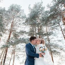 Wedding photographer Evgeniy Marketov (marketoph). Photo of 16.12.2016