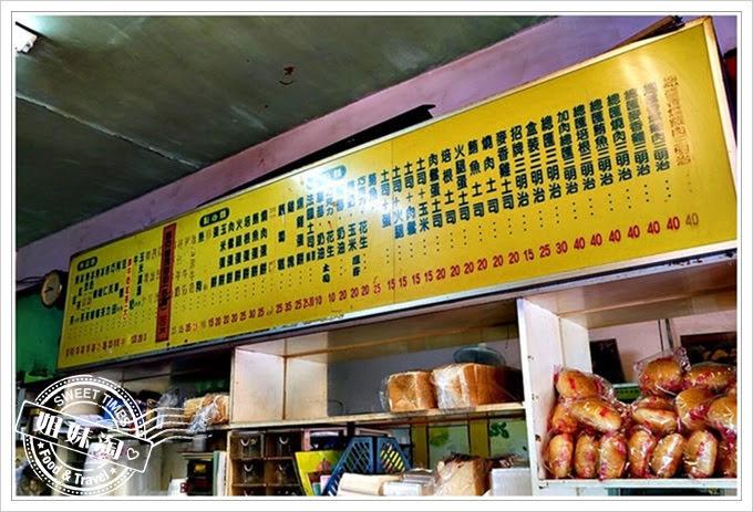 美滋泉漢堡店