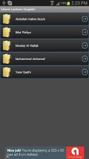Islamic Lectures (Bayanaat) screenshot
