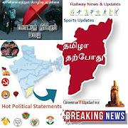 Tamilnadu Updates (தமிழா தற்போது)