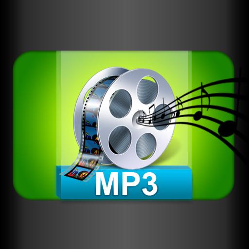 비디오 MP3를 변환기 音樂 App LOGO-APP開箱王