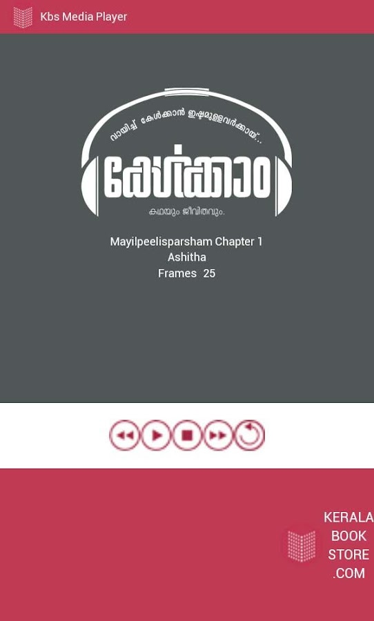 Kelkkam - KBS eBook Reader and Audio Books Player- screenshot