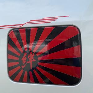 ワゴンR MH21S H18年式  FX-Sリミテッドのカスタム事例画像 たか坊さんの2020年04月24日09:07の投稿
