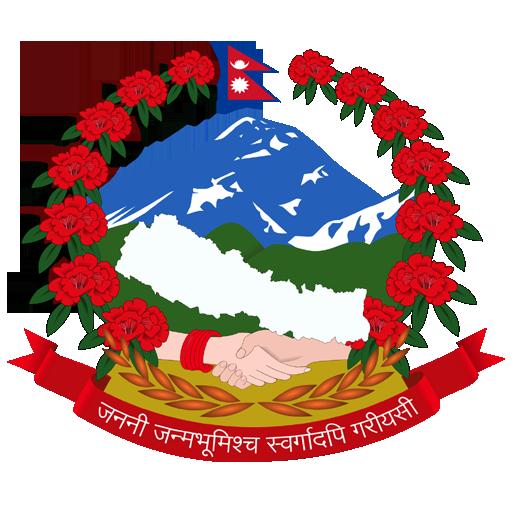 Madhav Narayan Municipality