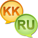 Kazakh Russian Dictionary icon