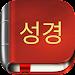 Korean Bible Offline Icon