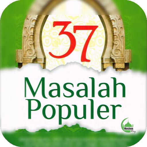 37 Masalah Populer - Abdul Somad, Lc. MA