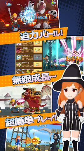 角色扮演必備免費app推薦|魔界少女 マリちゃん(無限タップRPG)線上免付費app下載|3C達人阿輝的APP