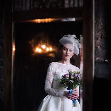 Wedding photographer Tatyana Ziminasmirnova (Vishnia134). Photo of 21.09.2017