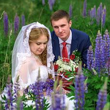 Wedding photographer Natalya Ilyasova (NatalyaIlyasova). Photo of 12.06.2017