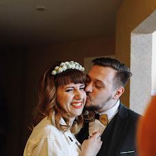 Wedding photographer Andrey Talanov (andreytalanov). Photo of 14.07.2018