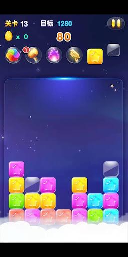 星星消除 screenshot 2