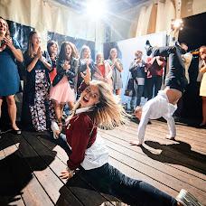 Wedding photographer Sergey Kapranov (photoKapranov). Photo of 24.11.2018