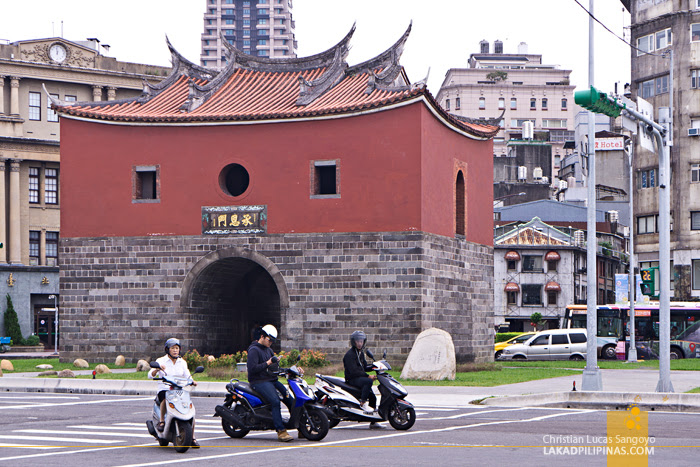 Taipei Day Tour DIY North Gate