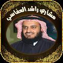 Quran By Mishary Alafasy icon