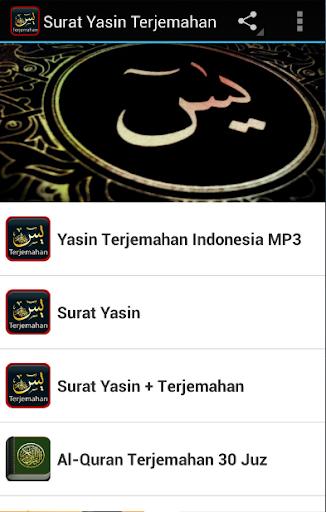 Surat Yasin Terjemahan 2.0 screenshots 1
