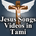 Jesus Songs Videos in Tamil icon