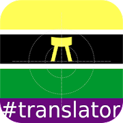 Twi English Translator