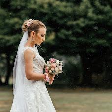 Wedding photographer Evgeniy Yanen (JevGen). Photo of 21.10.2018