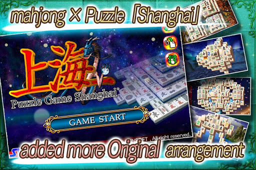 Mahjong Shanghai Freeu3000 apkpoly screenshots 8