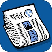 BanglaPapers-Read Bangla News