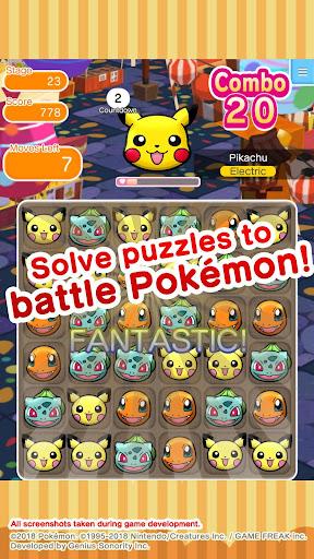 Poku00e9mon Shuffle Mobile  screenshots 2