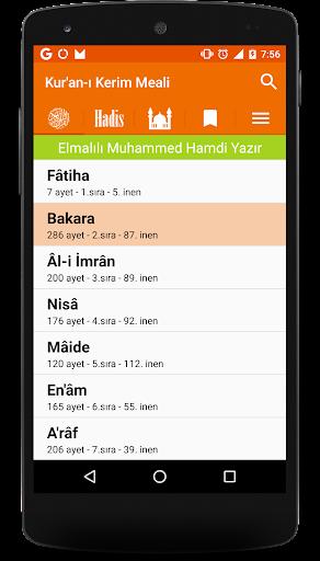 Ayet Bul Kuran ı Kerim ve Meal screenshot