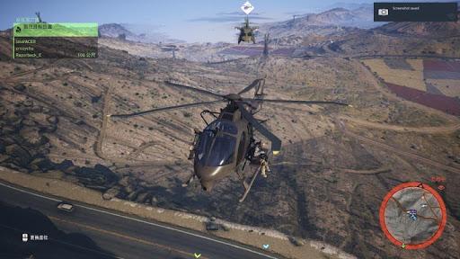 Shooting BattleGround Fire Squad Survival 4.1 screenshots 1
