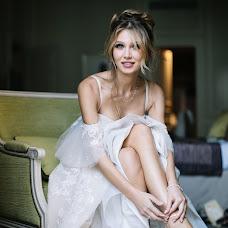 Wedding photographer Yaroslava Prokhorova (yagraphica). Photo of 14.03.2018