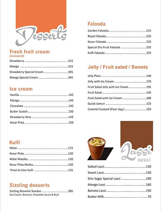 Shiv Sagar menu 3