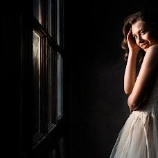 Wedding photographer Anastasiya Korotya (AKorotya). Photo of 15.04.2019