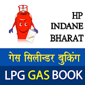 LPG Gas cylinder booking